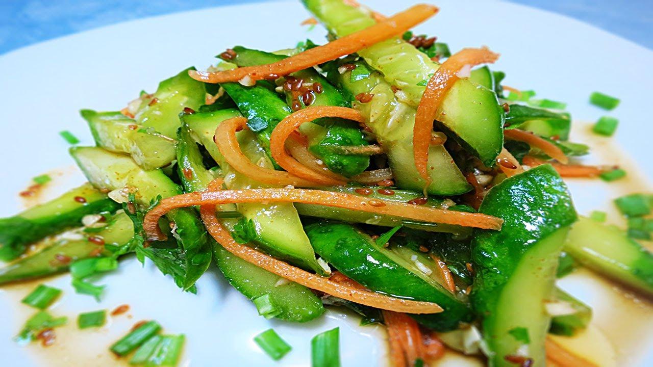 Салат из моркови огурцов грибов