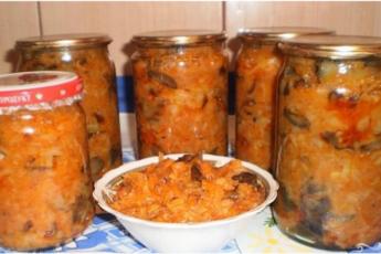 Грибная солянка с овощами на зиму