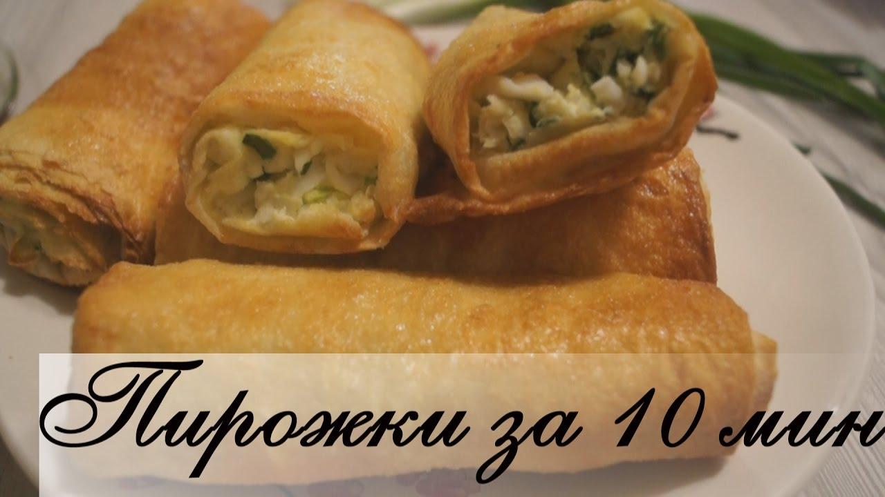 Пирожки за 10 минут в духовке с луком и яйцом из лаваша / Быстрые и очень вкусные пирожки