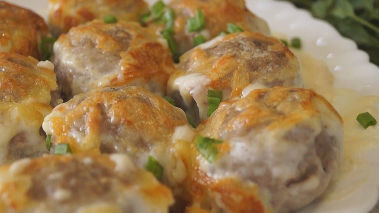 Очень Вкусные Фрикадельки запеченные в сливочном соусе