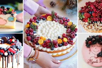 Оформление торта ягодами и фруктами: как легко и просто превзойти выдающихся кондитеров. Смотрите как украсить.