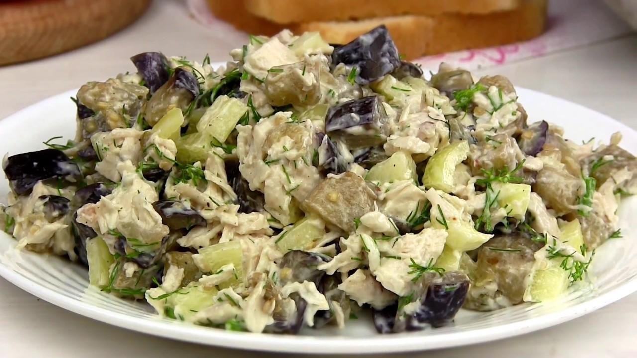 ОЧЕНЬ Вкусный, Но невероятно простой Салат с БАКЛАЖАНАМИ