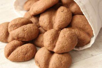 """Мягкое домашнее печенье """"кофейные зерна"""""""