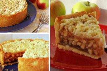 Австрийский яблочный пирог