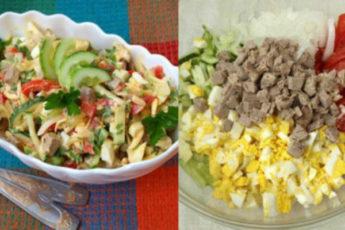 Мясной салат Бахор