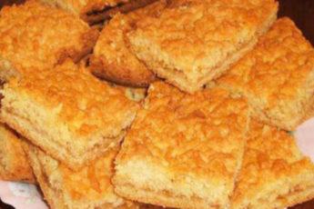 пирог «Каракум»
