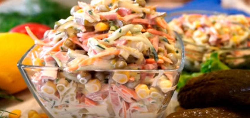 Вкусный и быстрый осенний салат