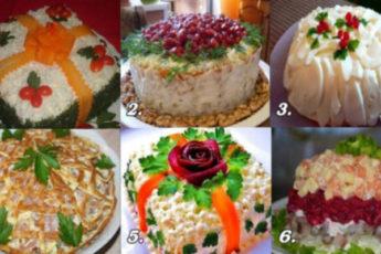 6 невероятно вкусных салатов для праздничного стола!