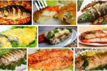 Рыбный ужин