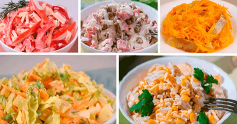 5 самых быстрых и вкусных салатов на праздничный стол