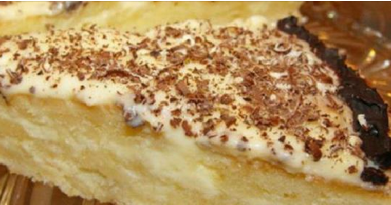 Торт «Ростовский»