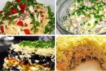 6 вкусных салатов на любой вкус