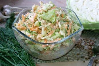 Новый салат из капусты