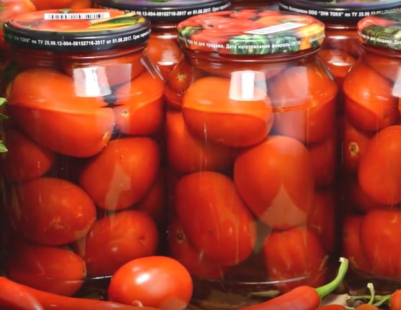 Маринованные помидоры со сливами и базиликом