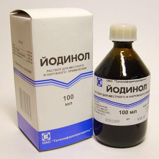 Врачам не выгодно раскрывать, на что способен обычный йодинол, потому что стоит копейки, а спасает от многих неприятных болезней!